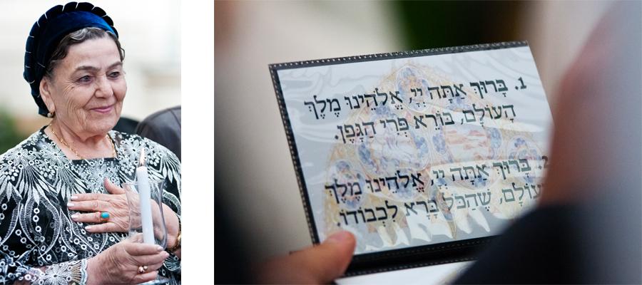 hebräisch-aramäisch